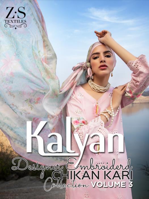 Kalyan EMB Chikankari VOL03 2021