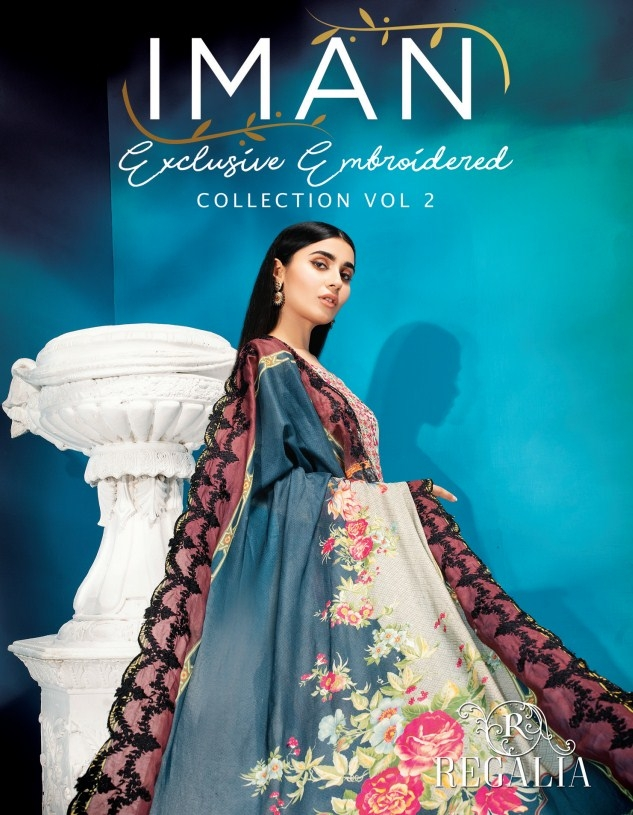 "Iman EMB Collection""20 VOL-02"