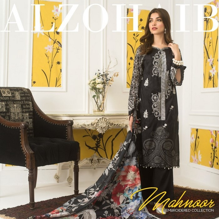 Mahnoor EMB Collection'20